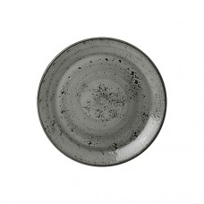 """Urban Coupe Plate - 20.25cm (8"""")"""